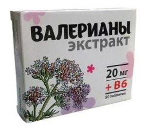 Валериана экстракт таб. п.о 20мг+ В6 №50