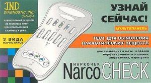 Тест Наркочек мультипанель 3 вида наркотиков/опий/морфий/героин (в моче)